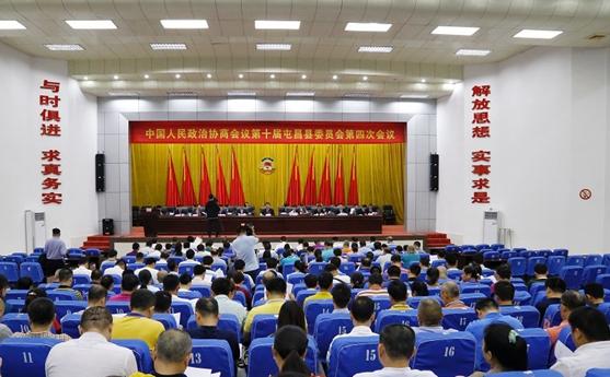 政协屯昌县第十届委员会第四次会议开幕